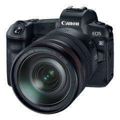 Canon EOS R + RF 24-105mm f/4.0L