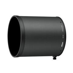 Nikon HK-40 Zonnekap voor AF-S 600 FL