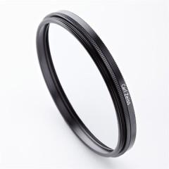 Carl Zeiss UV filter 95mm