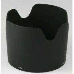 Nikon HB-36 zonnekap zwart voor AF-S 70-300VR