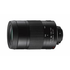 Leica Oculair 25-50 X WW Asph