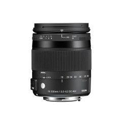 Sigma 18-200mm f/3.5-6.3 DC OS HSM Macro Contemporary Canon
