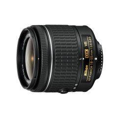 Nikon AF-P DX 18-55mm f/3.5-5.6G VR Kitlens