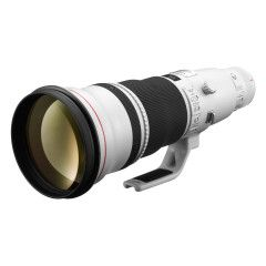 Showroom Canon EF 600mm f/4.0L IS II USM