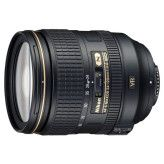 Nikon AF-S 24-120mm f/4.0G ED VR white box