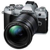 Olympus OM-D E-M5 Mark III Zilver + 12-200mm