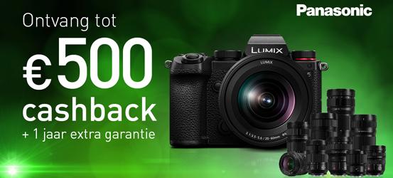 Panasonic Lumix S5 Cashback