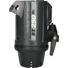 Tweedehands Elinchrom BX-Ri 250 CM0007