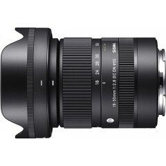 Sigma 18-50mm f/2.8 DC DN Contemporary Sony E-mount