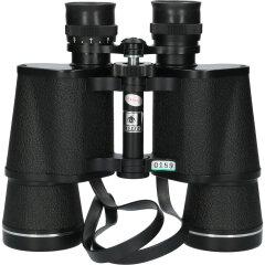 Tweedehands Asahi, Pentax 7x50 field 7.1 CM0189