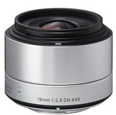 Sigma 19mm f/2.8 DN Art Micro 4/3 - Zilver