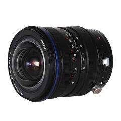 Laowa 15mm f/4.5 Zero-D Shift Sony FE
