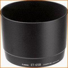 Tweedehands Canon ET-65B (EF 70-300/4.0-5.6 IS USM /70-300/4.5-5.6 DO IS USM) CM9847