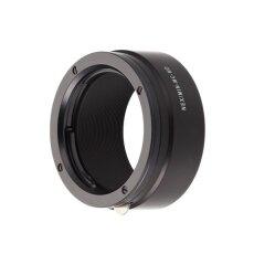 Novoflex Adapter voor Minolta MD en MC naar Sony E-mount