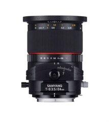 Samyang 24mm f/3.5 ED AS UMC Tilt/Shift Micro 4/3