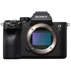 Sony A7R IV + Tamron 28-75mm f/2.8 Di III RXD Sony E