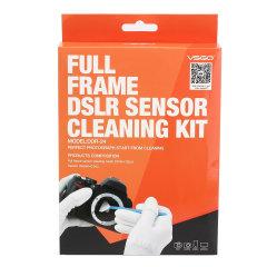 VSGO Full Frame Cleaning Swab Kit DDR-24