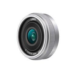 Panasonic Lumix G 14mm f/2.5 ASPH II - Zilver