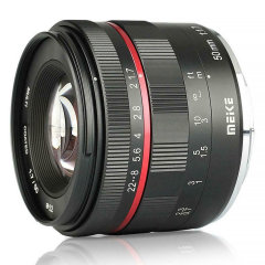 Meike MK 50mm f/1.7 Canon M Mount