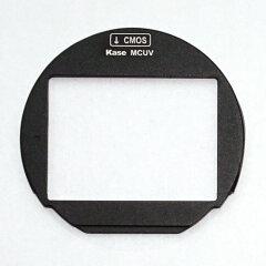 Kase Clip-in Filter FujiFilm X-T/X-Pro MCUV