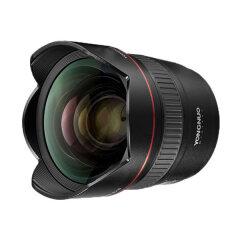 Yongnuo YN 14mm f/2.8 Canon