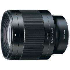 Tokina ATX-M 85mm f/1.8 FE (Sony)