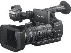 Sony HXR-NX5R videocamera
