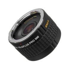 Kenko AF DGX MC Teleconverter 2.0x PRO 300 voor Canon