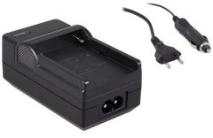 LedGo AC Charger voor NP-F970