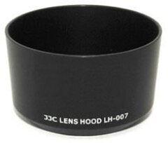 JJC LH-007 Zonnekap voor Sony 75-300 4.5-5.6 & 100/2.8
