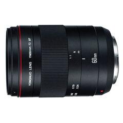 Yongnuo YN 60mm f/2.0 Macro Canon