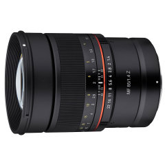 Samyang 85mm f/1.4 Nikon Z