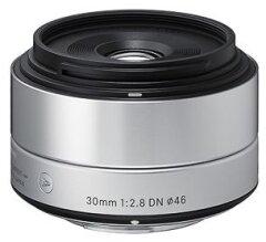 Sigma 30mm f/2.8 DN Art Micro 4/3 - Zilver