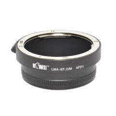 Kiwi Lens Mount Adapter LMA-EF_C/M
