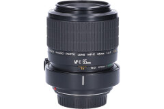 Tweedehands Canon MP-E 65mm f/2.8 1-5x Macro Sn.:CM7551