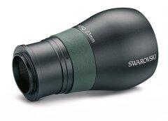 Swarovski TLS APO 23mm Telefoto Lens Systeem voor Micro 4/3 - ATX/STX (DRX)