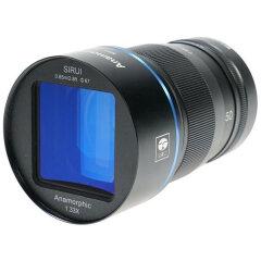 Sirui 50mm f1.8 Anamorphic 1.35x (Micro 4/3 mount)