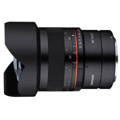 Samyang 14mm f/2.8 Nikon Z