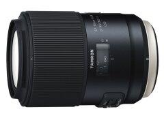 Tamron SP 90mm f/2.8 Macro 1:1 Di USD - Sony