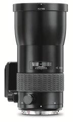 Hasselblad HC 300mm f/4.5