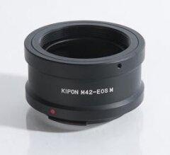 Kipon Lens Mount Adapter (M42 naar Canon EOS M)