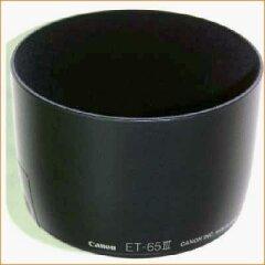 Tweedehands Canon ET-65 (100-300/4.5-5.6 USM / 85/1.8 USM / 100/2.0 USM / 135/2.8 SF) CM7615